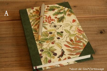 単行本型ノート*森のフルーツと昆虫&グリーン