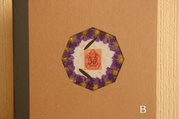 A5サイズの押し花ノート               サクラソウ&アンティーク切手