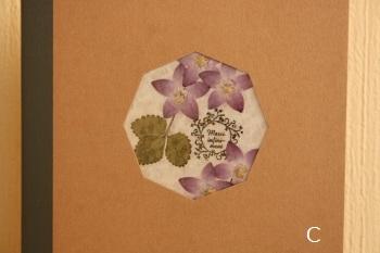 A5サイズの押し花ノート               サザンクロス&薔薇の葉とスタンプ