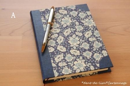単行本型ノート*ブルー花柄